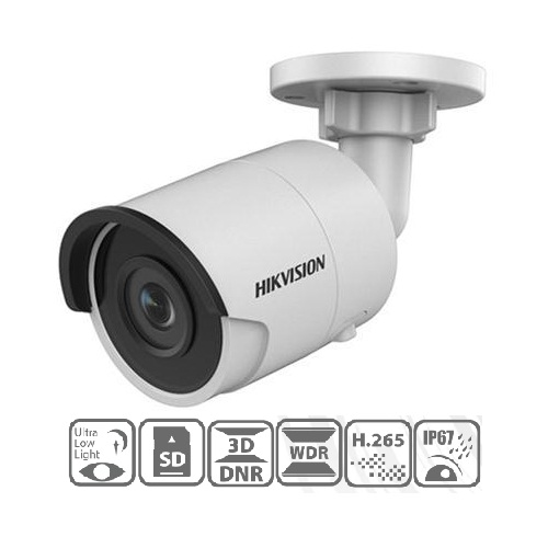 DS-2CD2035FWD-I-6MM, 3MP Ultra-Low Light Network Bullet Camera (6mm Lens)