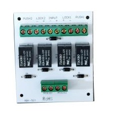 RGL, DLIM, Door Lock Interface Module