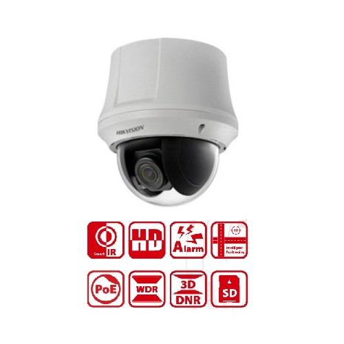 Hikvision, DS-2DE4220W-AE3, 2MP 4